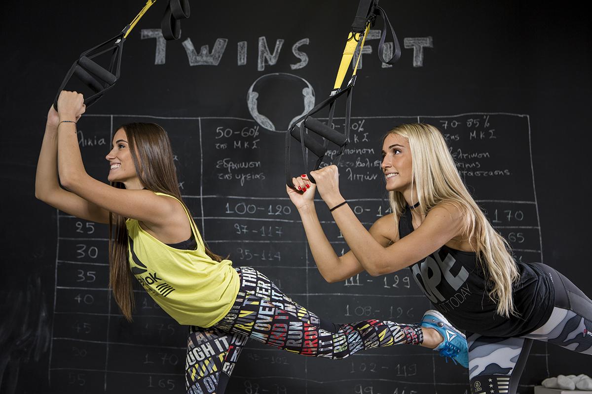 Twins Fit, Aliki & Maria Dimakopoulou