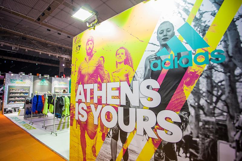 adidas x Marathon 2015 (1)