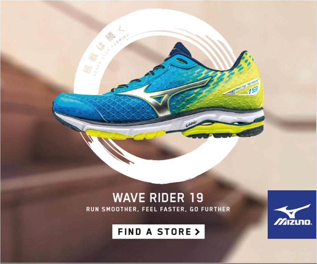 wave rider 19