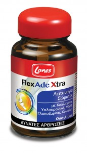 FlexAdeXtra PACK_low