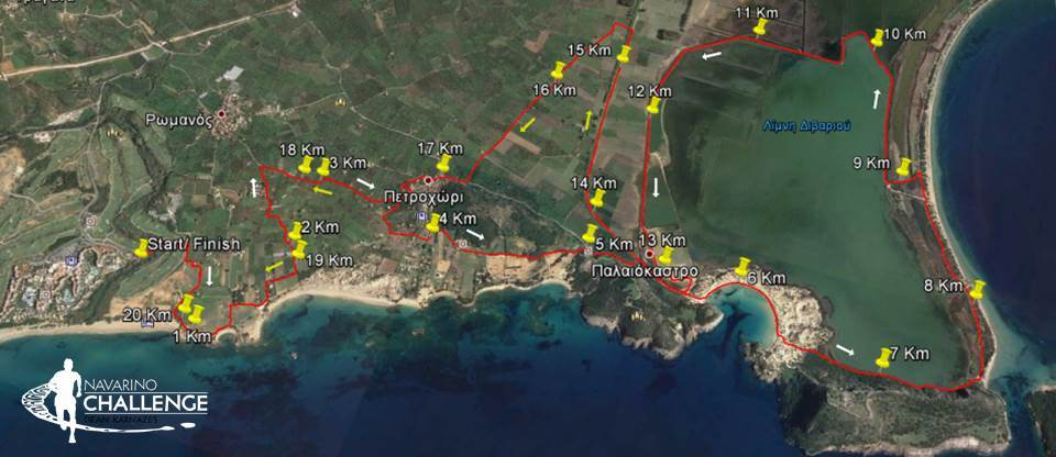 2_21.1 km Route