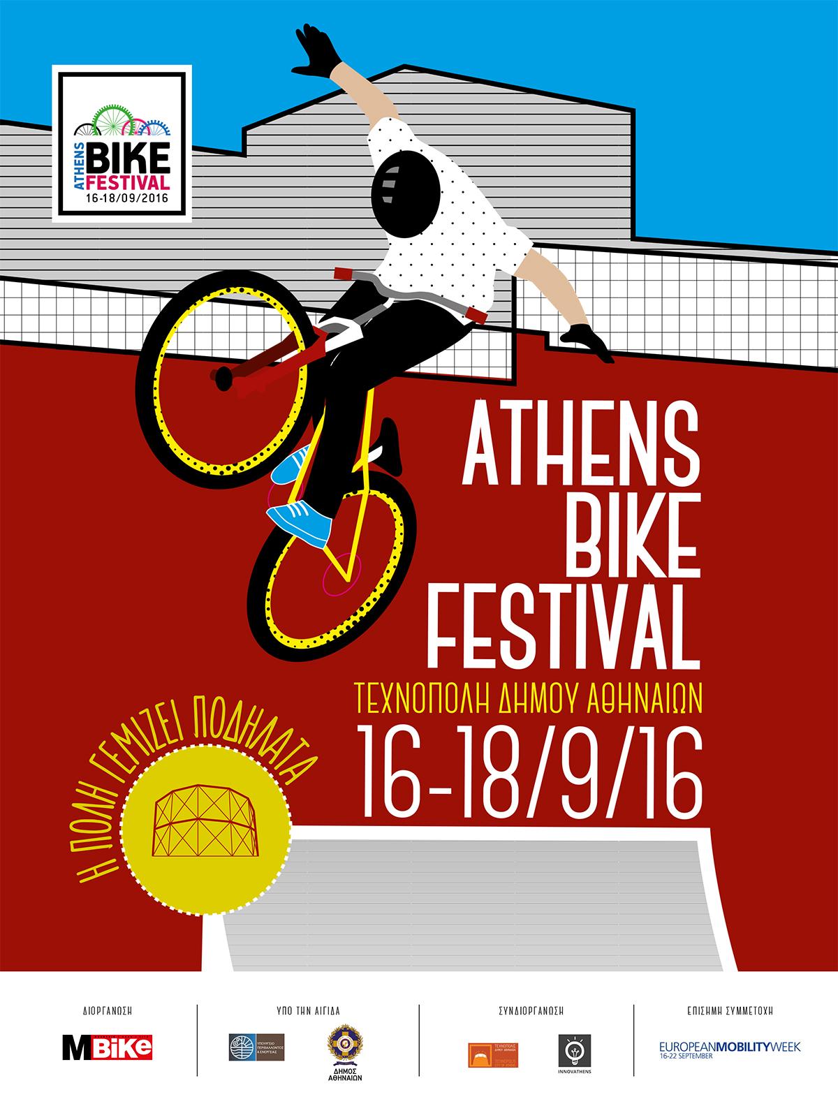 ad bike festival