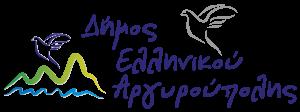 logo_Municipality of Elliniko-Argyroupoli