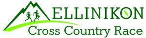 ellinikon-cross-country-race_logo