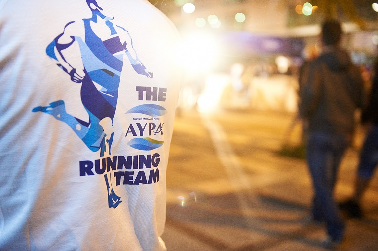 avra-running-team