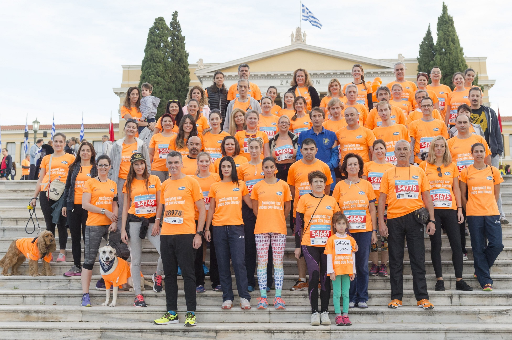 running-team5km